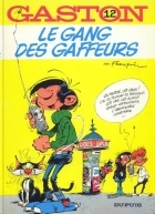 Le gang des gaffeurs - more original art from the same book