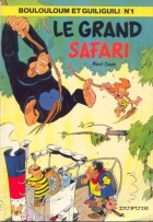 Le grand safari - more original art from the same book
