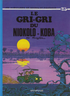 Le gri-gri du Niokolo-Koba - more original art from the same book
