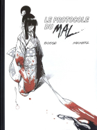 Le protocole du Mal - more original art from the same book