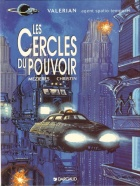 Les cercles du pouvoir - more original art from the same book
