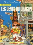 Les dents du dragon Tome 2 - more original art from the same book
