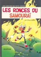 Les ronces du samouraï - more original art from the same book