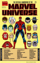 Keith Pollard - The Official Handbook of the Marvel Universe Master Edition - #1