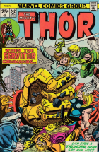 John Buscema - Thor (1966) - When the Servitor Commands!