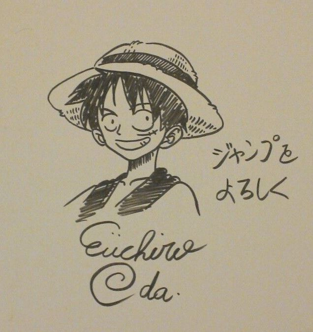 Luffy - One Piece by Eiichiro Oda - Illustration