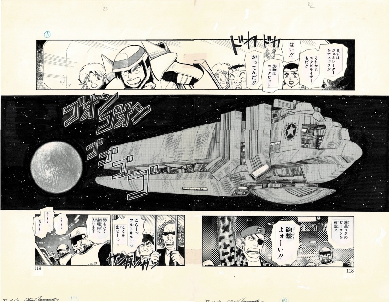 Double planche originale 'Elf 17' contact #34 by Atsuji Yamamoto - Comic Strip